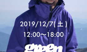 12/7(土) GREENCLOTHING SHOW @JAU