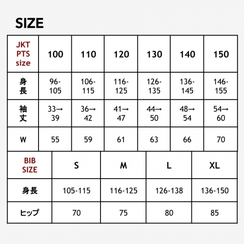 ii (イイ) × GREENCLOTHING 20-21 予約商品 キッズウエア