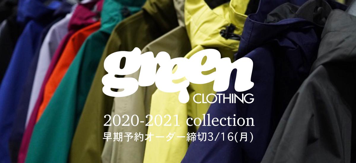 GREENCLOTHING ( グリーンクロージング ) 20-21 早期予約 2020-2021