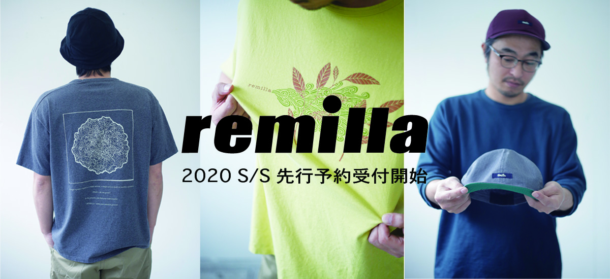 remilla 2020春夏モデル ご予約受付始まりました