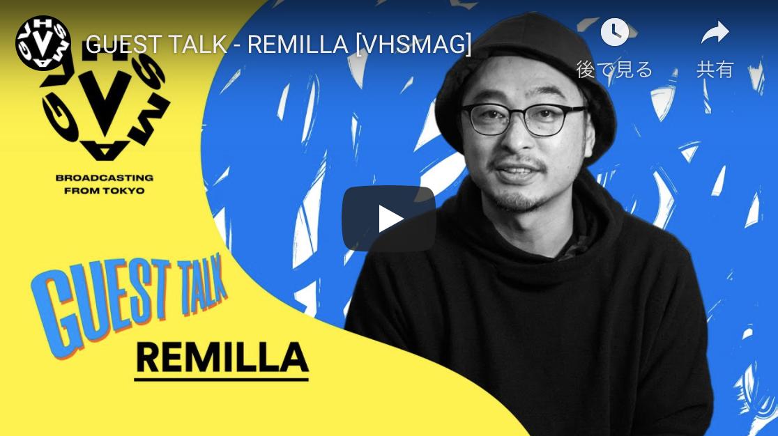 remilla ( レミーラ ) デザイナー 鈴木伸忠という人物