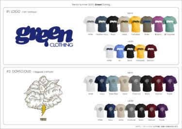 GREENCLOTHING 2020半袖Tシャツご予約開始いたしました