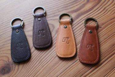 AREth (アース)本革が使用された靴べらキーリング
