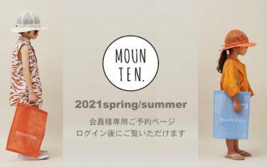 MOUN TEN. 2021S/Sご予約開始しました!