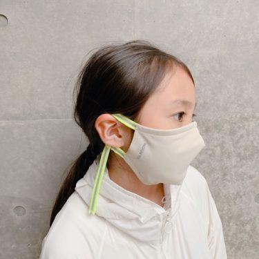 MOUN TEN.マスク再販決定!!