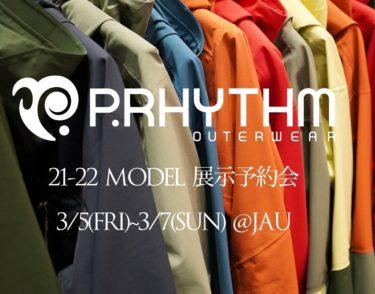 P.RHYTHM 21-22展示会予約会@jau