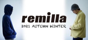 remilla 2021A/W 先行予約始まりました